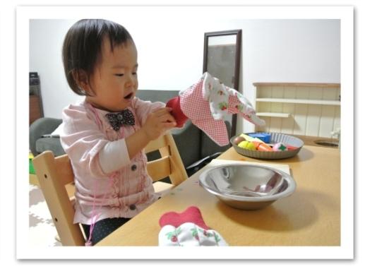 20120506ままごとキッチン_食器など002.jpg